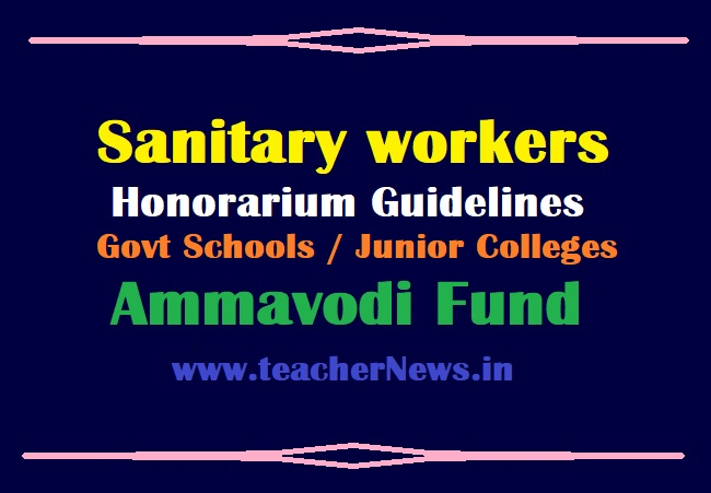 Sanitary workers Honorarium Guidelines in Government Schools Junior Colleges From Ammavodi Fund