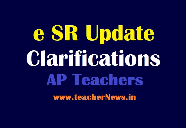 eSR Update Clarifications for Teachers 2021 - e SR  లోని సందేహాలకు సమాధానాలు