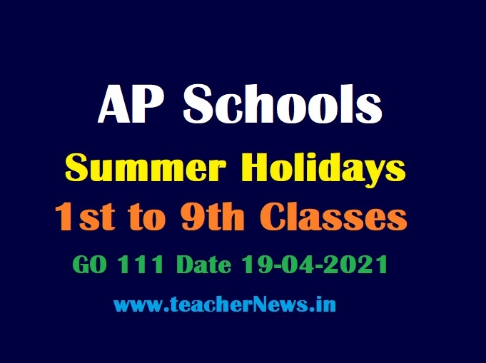 AP Schools declaration of summer holidays for Classes 1st to 9th from 20.04.2021 - GO 111