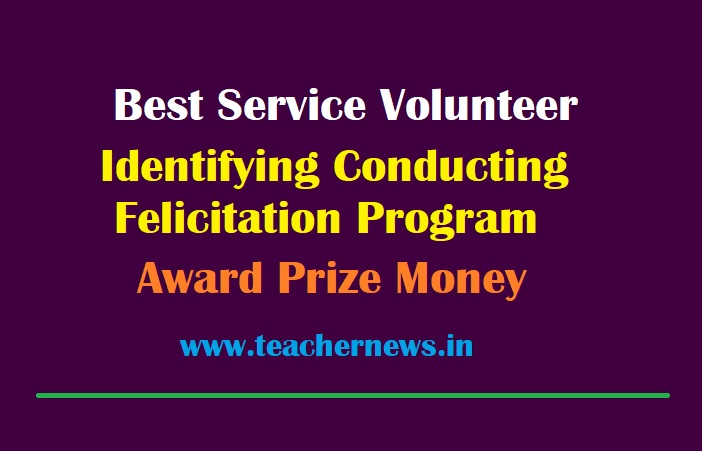 Best Service Volunteer Identifying Conducting Felicitation Program on Ugadi - Award Prize Money