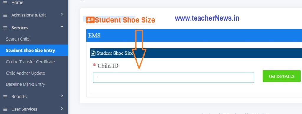 AP Student Shoe Size Enter Process in CSE Site for JVK Kit 2021-22 - CSE Guidelines in Telugu