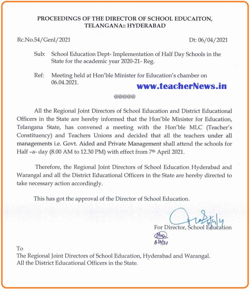 TS Half Day Schools form 7th April 2021 for AY 2020-21 | Telangana Morning School Timings