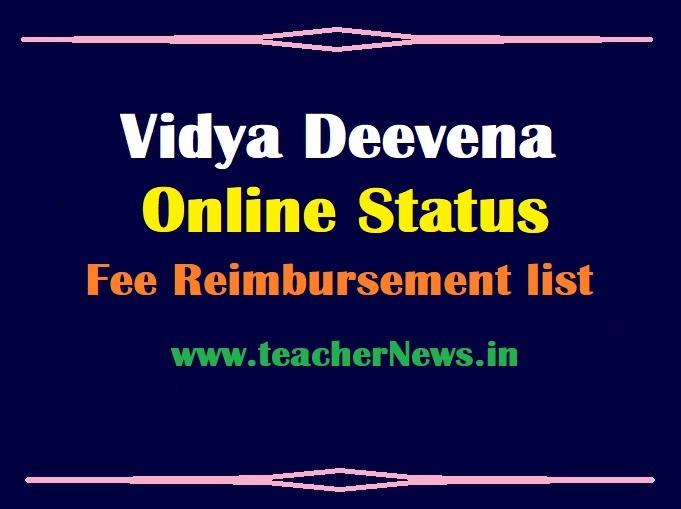 Vidya Deevena Status Online 1st Installment 2021 - Fee Reimbursement list