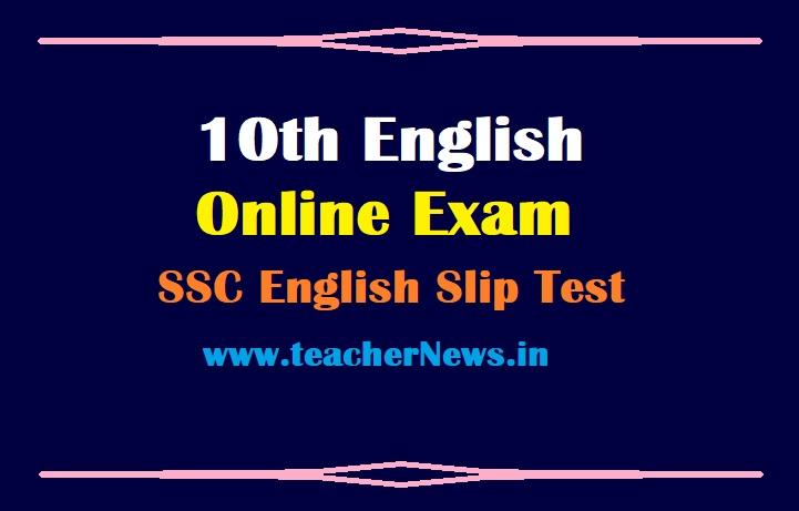 10th English Online Exam June 2021 – AP SSC English Slip Test Free in Online