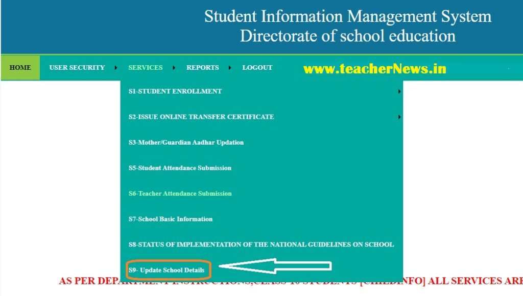 How to AP School Master Data Confirmation Form
