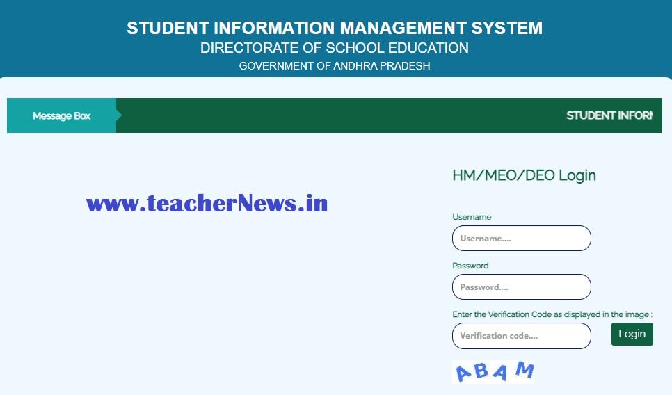 AP School Master Data Confirmation Form