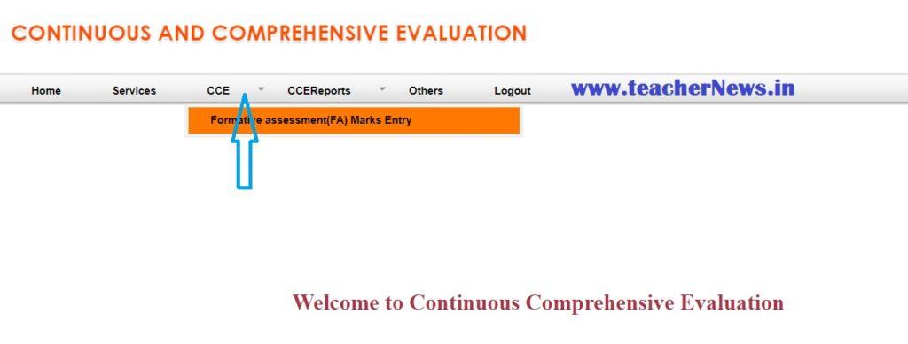 FA 1 Marks Online Entry in CSE website 1