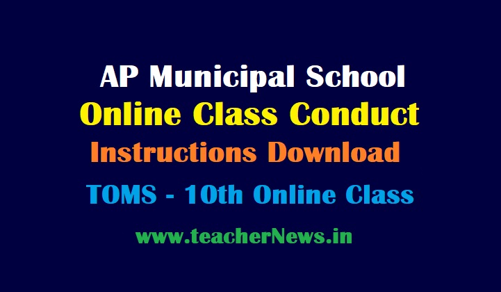 Municipal School Online Class Conduct Instructions - 10th Online Class in Transformation of Municipal Schools in AP (TOMS Project)