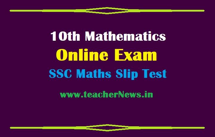 SSC Maths Online Exam June 2021 – AP 10th Mathematics Slip Test Free with Answer Key