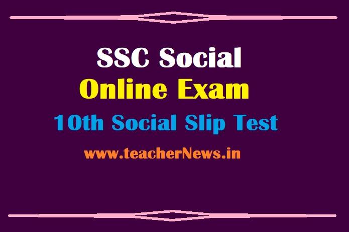 SSC Social Online Exam June 2021 – AP 10th Social Studies Slip Test Free with Key