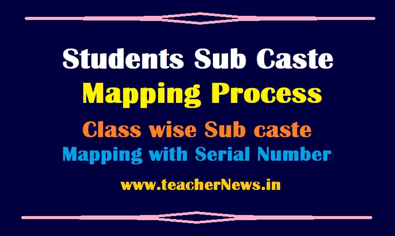Students Sub Caste Mapping Process at studentinfo.ap.gov.in   Class wise Sub caste Mapping with Serial Number
