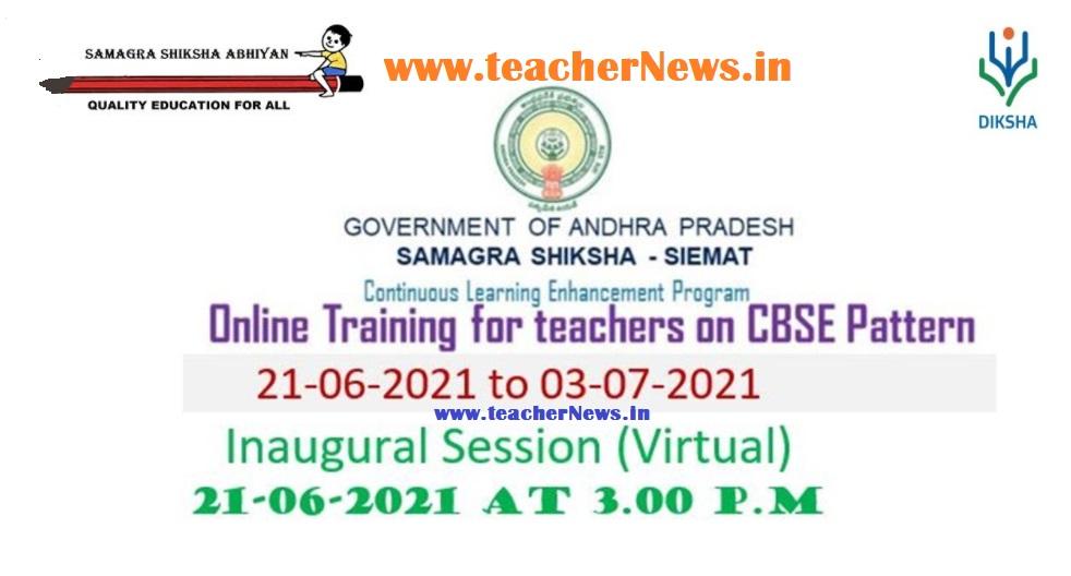 Diksha Training Enroll Link on CBSE Pattern 2021 for AP Teachers - YouTube Live Online Training Schedule