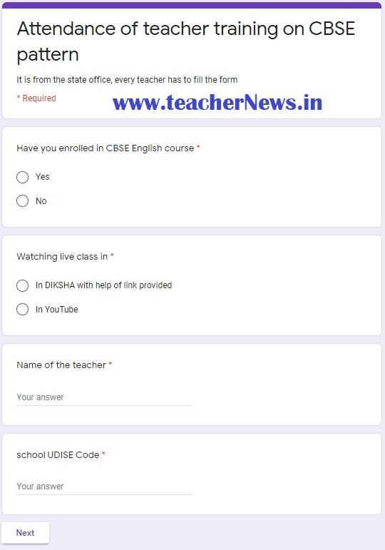 Diksha Training Teachers Attendance Link on CBSE Pattern - Teacher Training Attendance Google Form