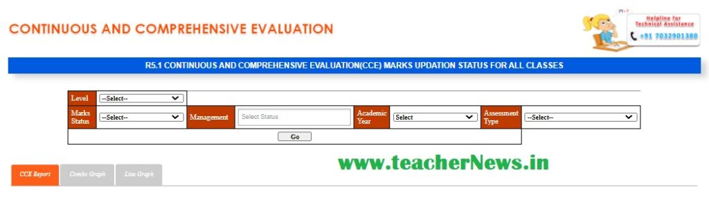 CCE Marks Status Check Details