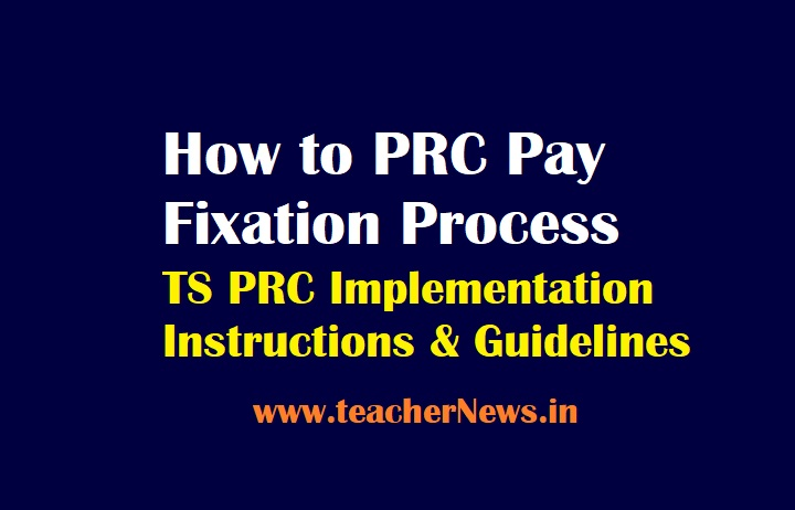 How to PRC Pay Fixation Process under TS RPS 2020 - Telangana PRC Implementation Guidelines