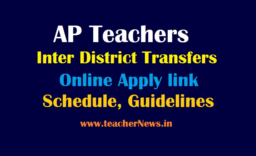 Inter District Transfers 2021 For AP Teachers - Online Apply link, Schedule Guidelines