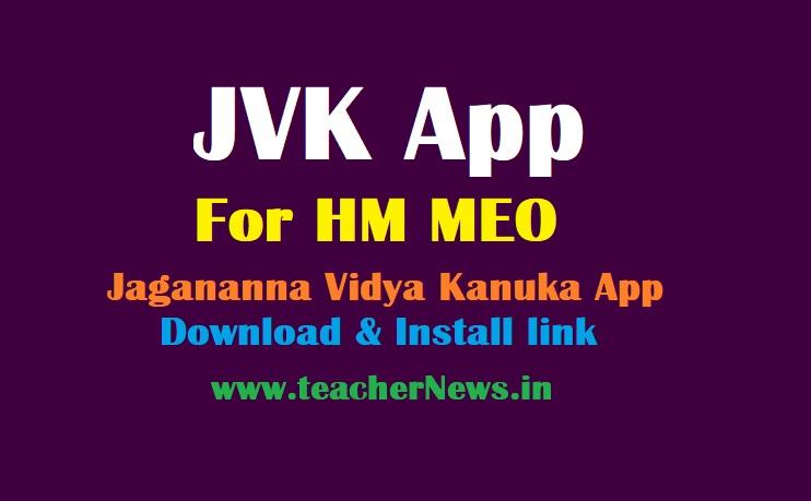 JVK App For HM MEO 2021 - Jagananna Vidya Kanuka App 1.0.2 Download & Install link