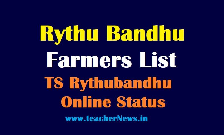 Rythu Bandhu Farmers List 2021 - How to Check TS Rythubandhu IFMIS/e kubar Online Status?