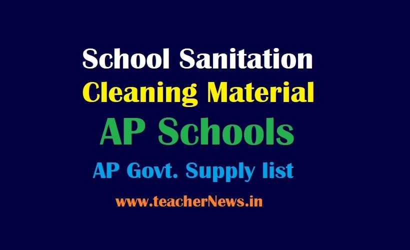 School Sanitation Cleaning Material for AP Schools (TMF) - AP Govt. Supply Sanitation Tools