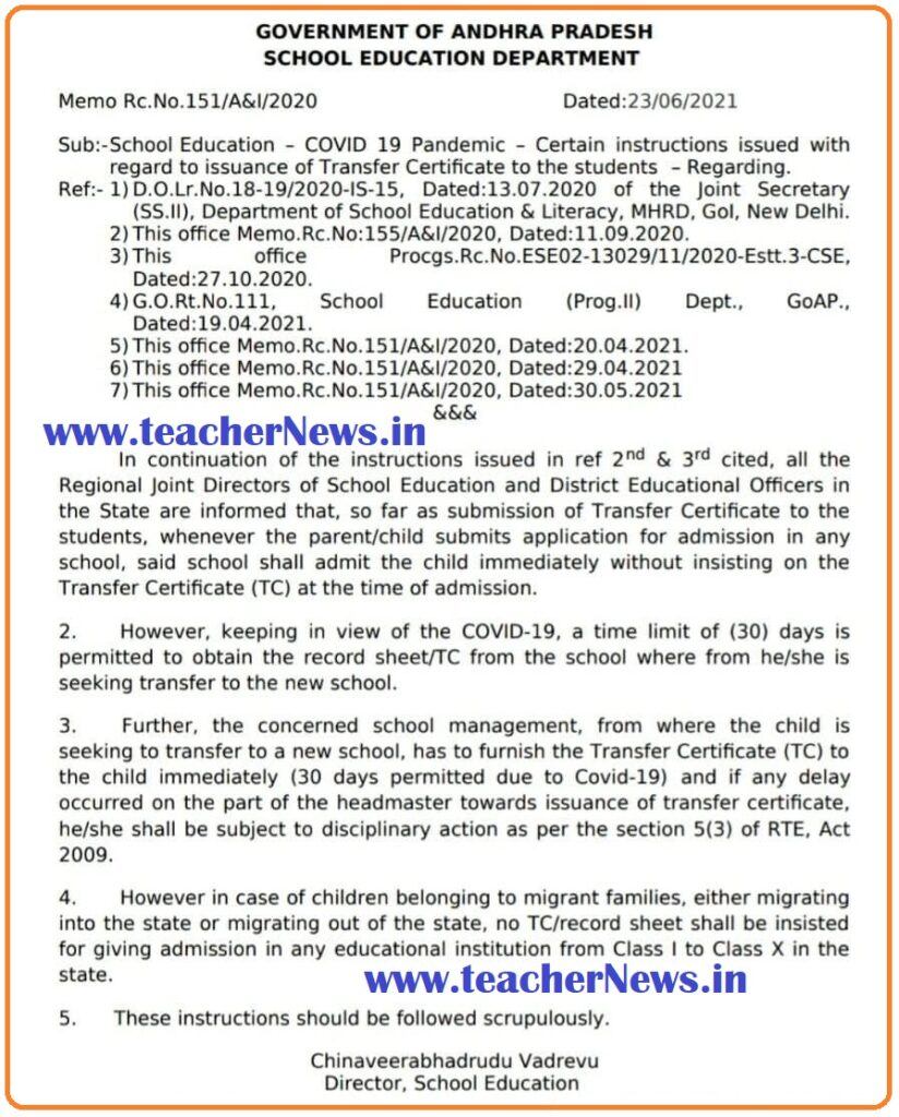 Students Admission New instructions For AP Schools - Not Important TC RC in Admission Time Rc No. 151