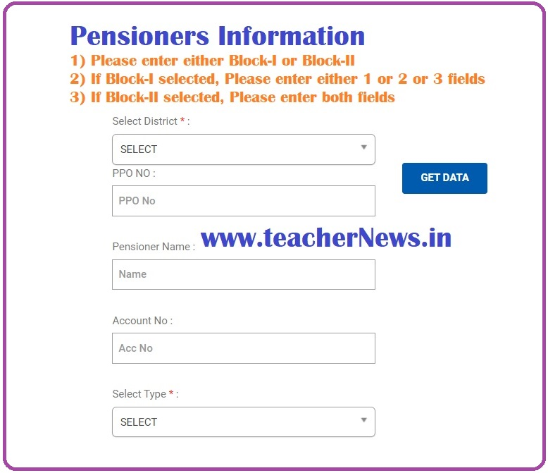Telangana Pensioners Pay Slips 2021 - TS PRC 2020 New Pension Statement with PPO Number