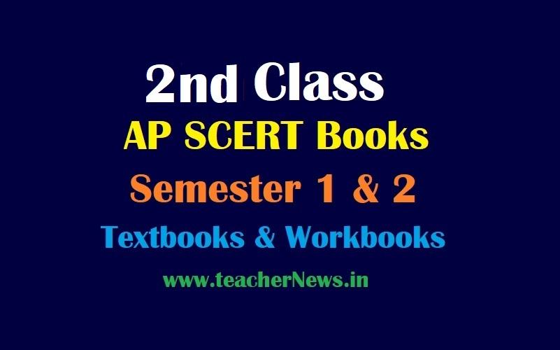 2nd Class Text Books 2021-22 AP SCERT Class 2 Semester Text Books & Work Books Download (Pdf)