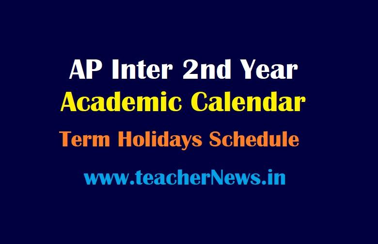AP 2nd Inter Academic Calendar 2021-22 Released @bie.ap.gov.in | Term Holidays Schedule