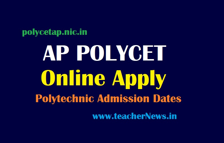 AP Polycet Online Apply Process 2021 | Polytechnic Admission Apply Dates