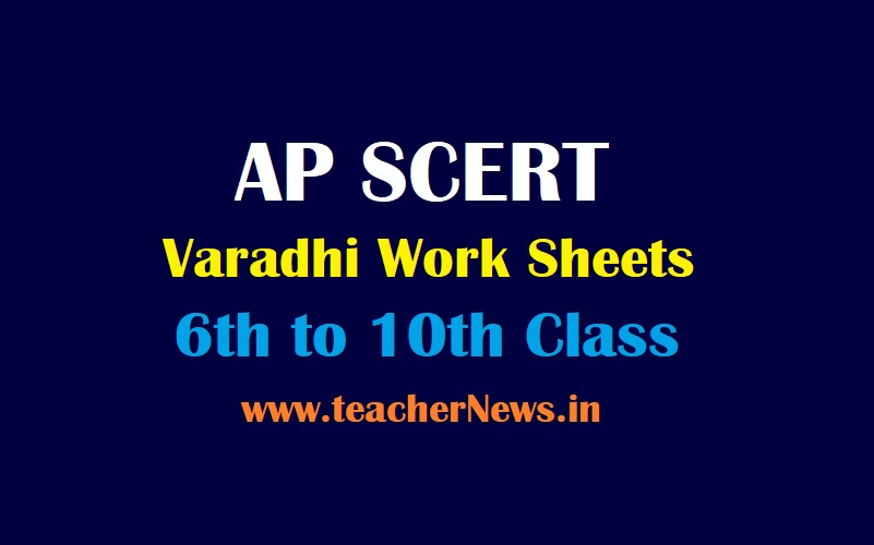 AP Varadhi Work Sheets for 10th, 9th, 8th, 7th, 6th Class - AP SCERT Work Books Subject (TM & EM)