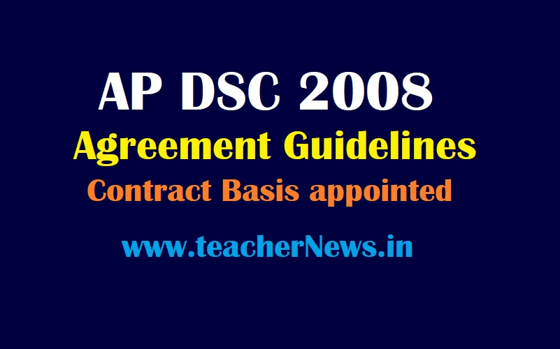 DSC 2008 Agreement Bond for Contract Basis appointed SGTs - Contract Agreement Guidelines