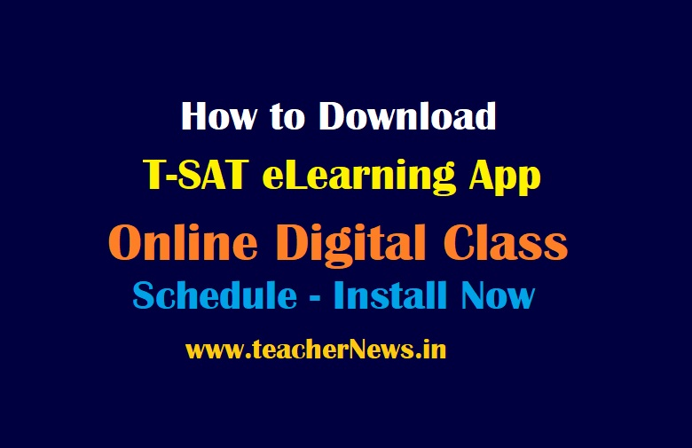 How to Download T-SAT eLearning App | T SAT App for Online Digital Classes - Install Now
