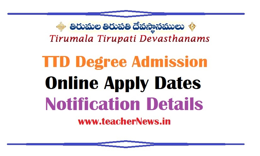 TTD Degree Admission 2021 Online Apply Dates, Notification at @admission.tirumala.org