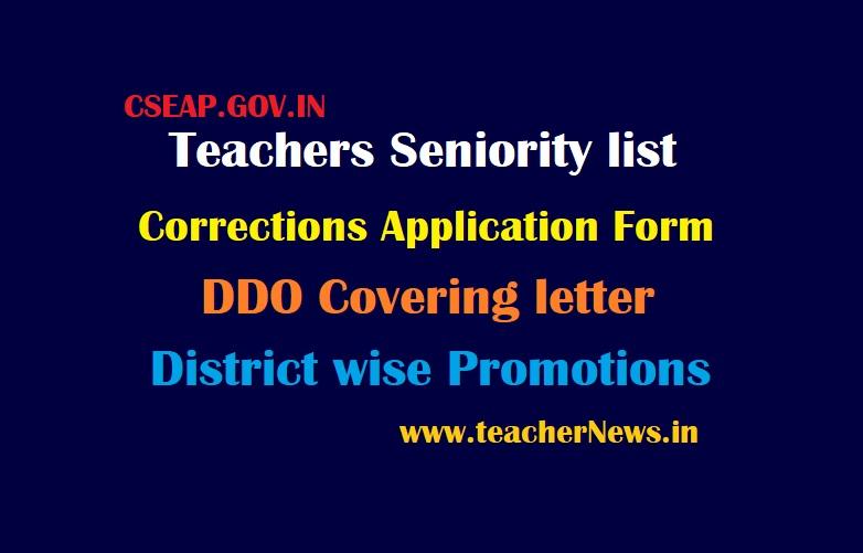 Teachers Seniority list Corrections Application Form & DDO covering letter (HM & MEO) 2021-22