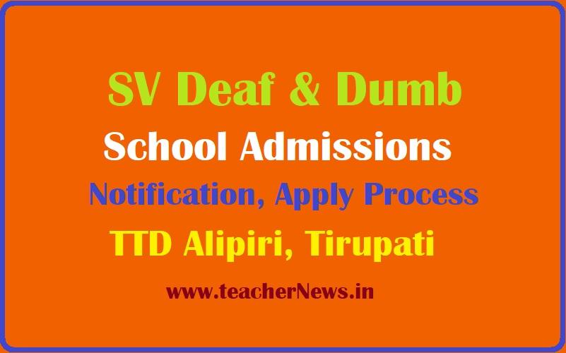 Sri Venkateswara Deaf and Dumb School Admissions 2021 - Notification, Application Form Apply Process