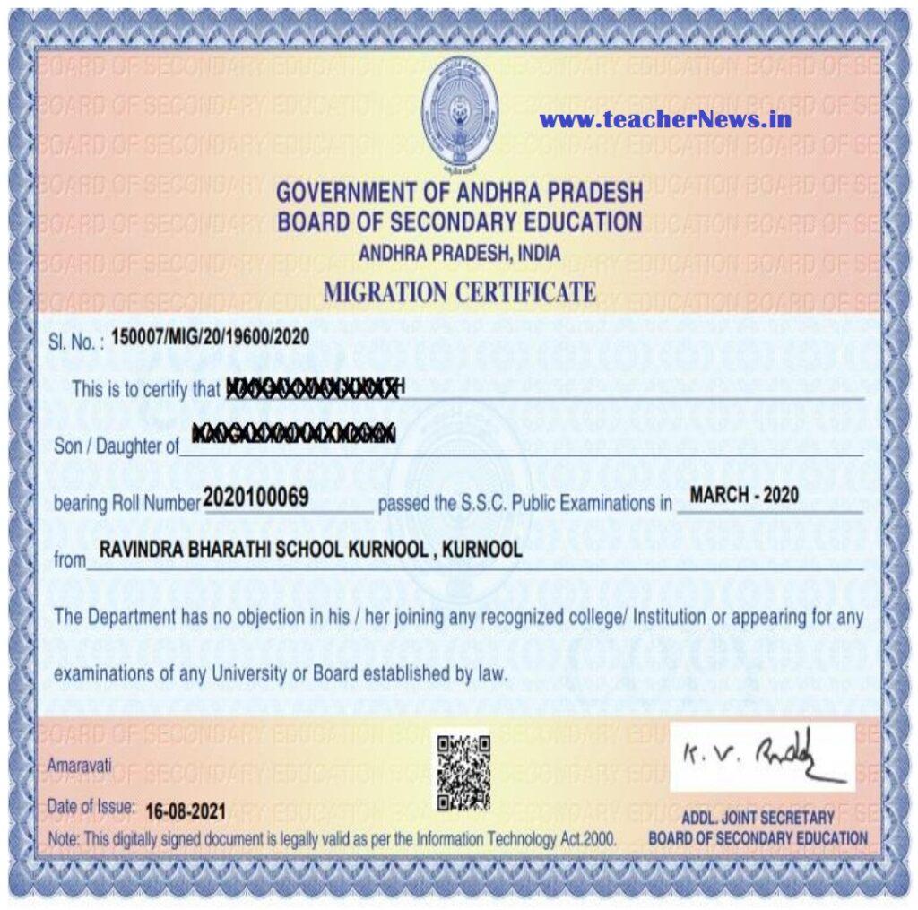 AP SSC Migration Certificate Online Application Apply Process