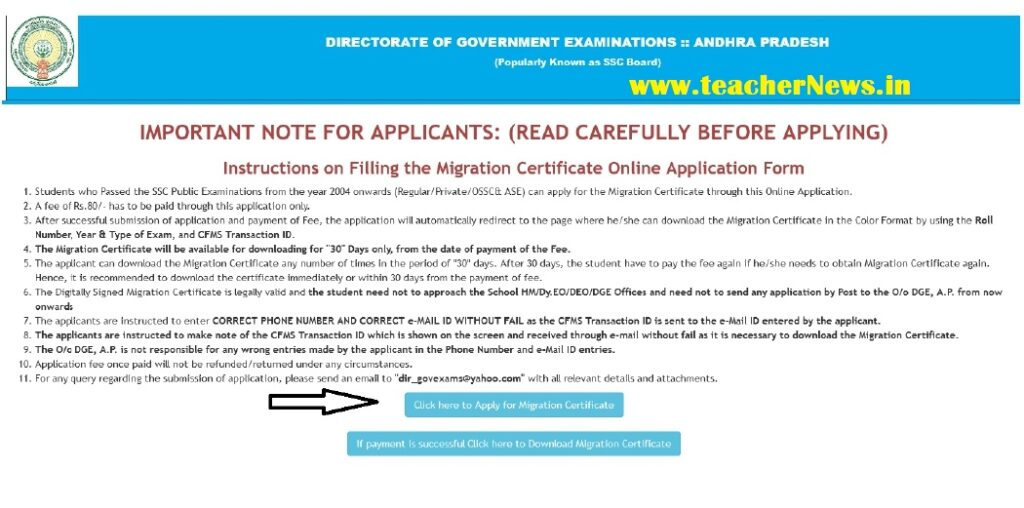 AP 10th Class Migration Certificate Online Application Apply Process