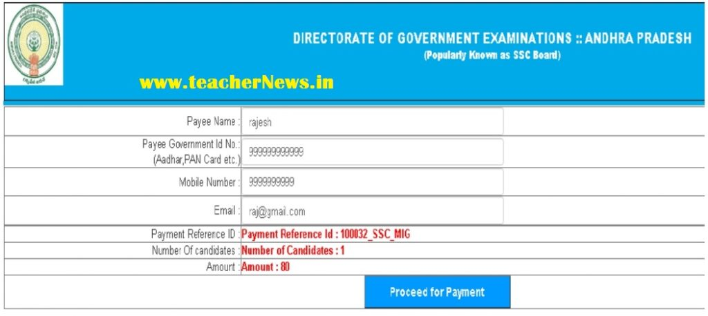 10th Migration Certificate Online Application Apply Process