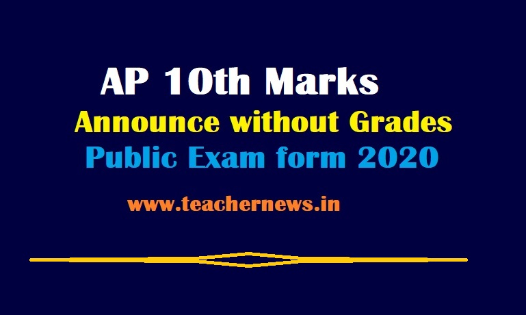 AP 10th Marks Announce without Grades in Public Exam form 2020 - SSC Marks Instead Grades