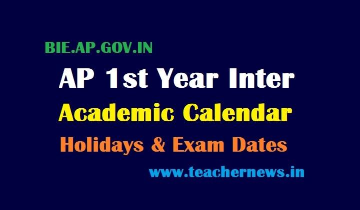 AP 1st Inter Academic Calendar (1st Year) 2021-22 Released Holidays list & Exam Dates at bie.ap.gov.in