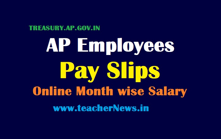 AP Employees Salary Slips 2021 - AP Teachers Monthly Pay Slip Online Download 2019, 2020, 2021