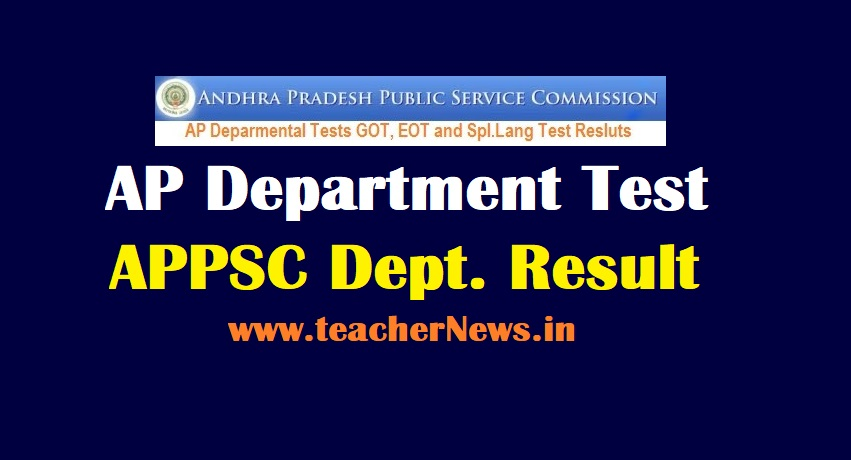 AP Departmental Test Results | Download GOT, EOT May / Nov 2020 Session Results of Codes 88-97, 37 & 141