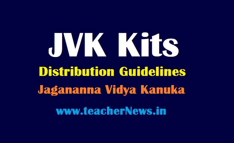 JVK Kits Distribution Guidelines 2021 Jagananna Vidya Kanuka Students Kits Supply Instructions to HM