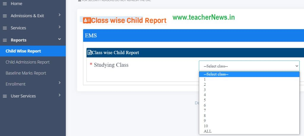 AP Students list Downlaod Class wise with Aadhar Number for AP Schools