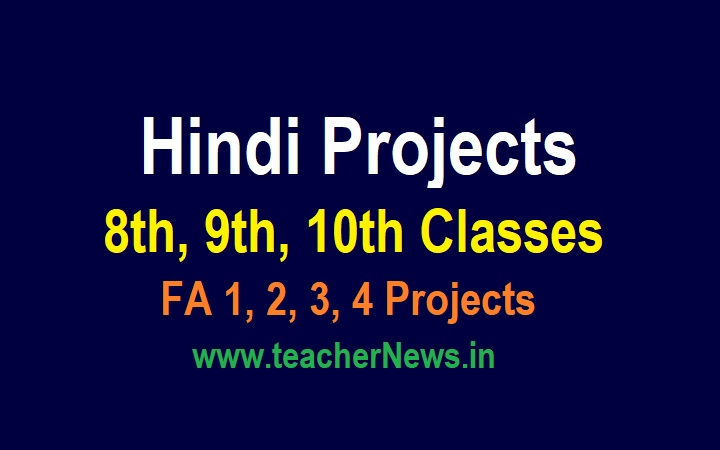 Hindi Project Works for FA 1, 2, 3, 4 for 8th, 9th & 10th Class for AP Schools - Lesson wise Download