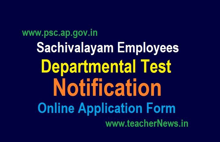 Sachivalayam Employees Departmental Test Special Notification Sep 2021 for AP Village Ward Sachivalayam