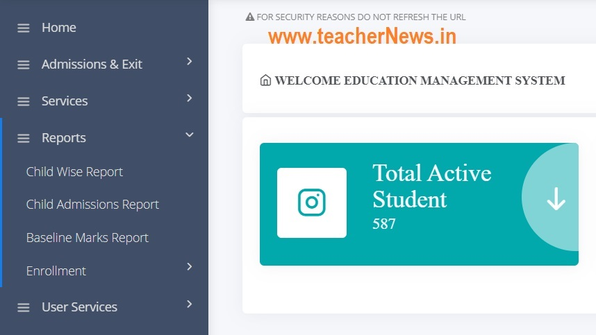 Students list Downlaod Class wise with Aadhar Number for AP Schools in Studentinfo.ap.gov.in